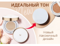 Тональный кушон Missha M Magic Cushion Cover Lasting SPF50+/PA+++