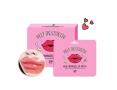 Гидрогелевый патч для губ G9Skin Self Aesthetic Rose Hydrogel Lip Patch