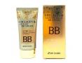 ВВ-крем с коллагеном и золотом 3W Clinic Collagen and Luxury Gold BB Cream SPF50+ PA+++