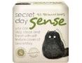 Ультратонкие дышащие органические прокладки Secret Day Ultra Slim