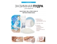 Энзимная пудра для умывания Elizavecca Milky Piggy Hell-Pore Clean Up Enzyme Powder Wash