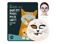 Омолаживающая тканевая маска-мордочка Holika Holika Baby Pet Magic Mask Sheet