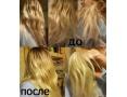 Маска для волос Tony Moly Make HD Hair Treatment