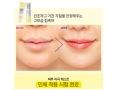 Бальзам-масло для губ с керамидами Holika Holika Good Cera Super Ceramide Lip Oil Balm