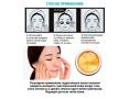 Антивозрастные патчи для глаз с золотом La Miso Gold Hydrogel Eye Patch