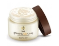 Крем для лица с муцином улитки Secret Key Snail Repairing Cream