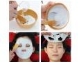 Антивозрастная питательная маска Anskin Aroma Modeling Mask Refill