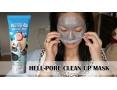 Угольная маска-пленка Elizavecca Milky Piggy Hell-Pore Clean Up Mask