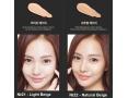 ВВ-крем для идеального лица Secret Key Cover Up Skin Perfecter