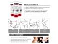 Восстанавливающий крем для тела Secret Key Power Maximizing Recovery Cream