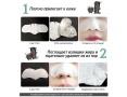 Набор патчей против черных точек Secret Key Black Out Pore 3-Step Nose Pack