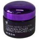 Питательный крем с морским коллагеном Mizon Collagen Power Firming Enriched Cream