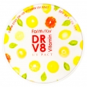 Компактная пудра с витаминами FarmStay DR-V8 Vitamin UV Pack SPF50+/PA+++