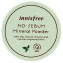 Минеральная пудра Innisfree No sebum mineral powder