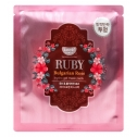 Гидрогелевая маска с розой Koelf Ruby and Bulgarian Rose Hydro Gel Mask Pack