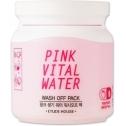 Маска для лица с экстрактом персика Etude House Pink Vital Water Wash Off Pack