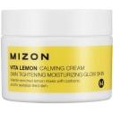 Успокаивающий крем с лимоном Mizon Vita lemon calming cream 50 ml