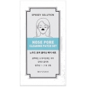 Патчи для носа Missha Speedy Solution Nose Pore Cleaning Patch Set (8 sheets)
