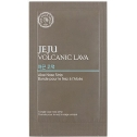 Полоски для носа очищающие The Face Shop Jeju Volcanic Lava Pore Clear Nose Strip
