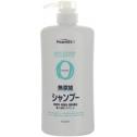 Шампунь для чувствительной кожи головы на растительной основе Kumano Cosmetics Pharmaact Additive Free Shampoo