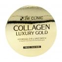 Гидрогелевые патчи с коллагеном и коллоидным золотом 3W Clinic Collagen Luxury Gold Hydrogel Eye and Spot Patch