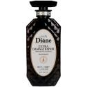 Кератиновая бальзам-маска для восстановления волос Moist Diane Extra Damage Repair Treatment