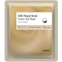 Антивозрастная отбеливающая маска с улиточным муцином и золотом Vprove Gold Expert 24k Royal Snail Mask