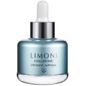 Суперувлажняющая сыворотка для лица с гиалуроновой кислотой Limoni Hyaluronic Ultra Moisture Ampoule