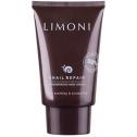 Восстанавливающий крем для рук с экстрактом секрета улитки Limoni Snail Repair Regenerating Cream