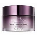 Восстанавливающий ночной крем Missha Time Revolution Night Repair Probio Ampoule Cream