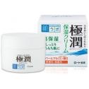 Ночной увлажняющий крем Rohto Gokujyun Miosture Night Cream
