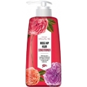 Кондиционер для волос Welcos Around Me Rose Hip Perfume Hair Conditioner