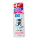 Легкий дневной крем с эффектом увлажнения Rohto Gokujyun Moisture Cream