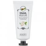 Увлажняющий крем для ног с экстрактом муцина улитки Jigott Snail Moisture Foot Cream