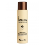 Тонер для лица с экстрактом улитки Secret Skin Snail EGF Perfect Toner