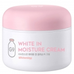 Отбеливающий крем для лица G9Skin White In Moisture Cream