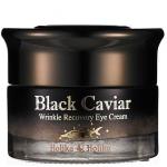 Антивозрастной крем для глаз с эссенцией икры белуги Holika Holika Black Caviar Anti-Wrinkle Eye Cream 30ml