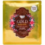 Маска-гидрогель с маточным молочком Koelf Gold & Royal Jelly Hydro Gel Mask Pack
