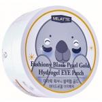 Патчи с экстрактом черного жемчуга Milatte  Fashiony Black Pearl Gold Hydrogel Eye Patch