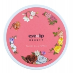 Патчи для глаз Eyenlip Salmon Oil And Peptide Hydrogel Eye Patch