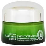 Ночной крем для лица  Deoproce Aloe Vera Oasis Night Cream