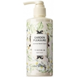 Крем для рук The Saem Garden Pleasure Jasmine Hand Cream