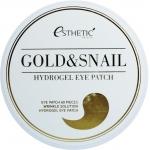 Гидрогелевые  патчи для глаз Esthetic House Gold And Snail Hygrogel Eyepatch
