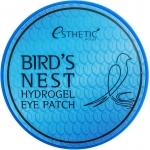 Гидрогелевые патчи для глаз Esthetic House Bird's Nest Hygrogel Eyepatch