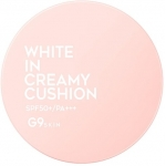 Осветляющий кушон G9Skin White in Creamy Cushion