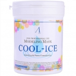 Альгинатная маска охлаждающая Anskin Cool-Ice Modeling Mask Сontainer