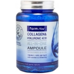 Антивозрастная сыворотка FarmStay Collagen & Hyaluronic Acid All-in-One Ampoule