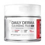 Тонизирующие глубокоочищающие мягкие салфетки Nightingale Daily Derma Cleansing Pads Mild