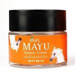 Ампульный крем для лица с лошадиным жиром Ekel Mayu Ampule Cream Lifting