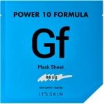 Увлажняющая маска It's Skin Power 10 Formula GF Mask Sheet